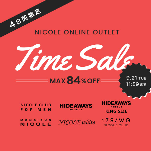 OUTLET TIME SALE