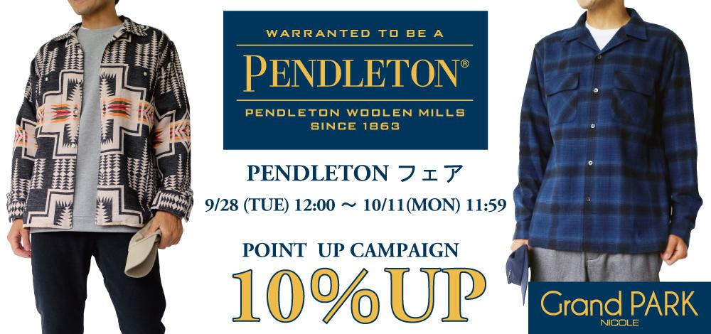 GP PENDLTON POINT UP CAMPAIGN