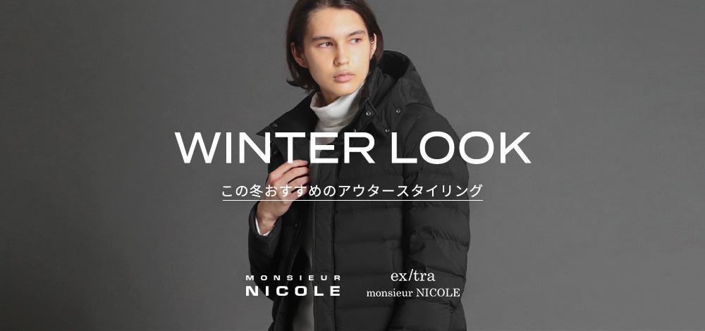 MN WINTER LOOK LP